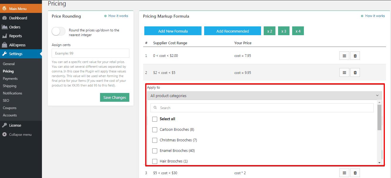 alidropship plugin pricing update
