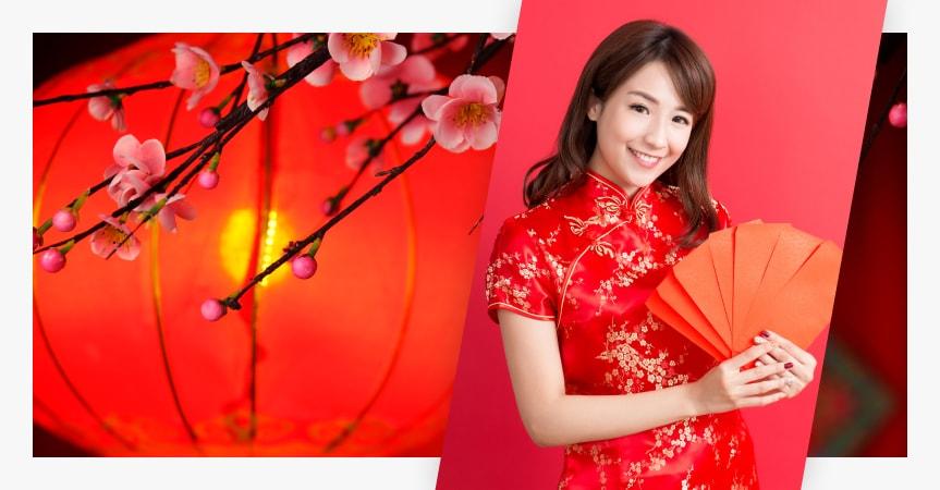 AliExpress chinese new year