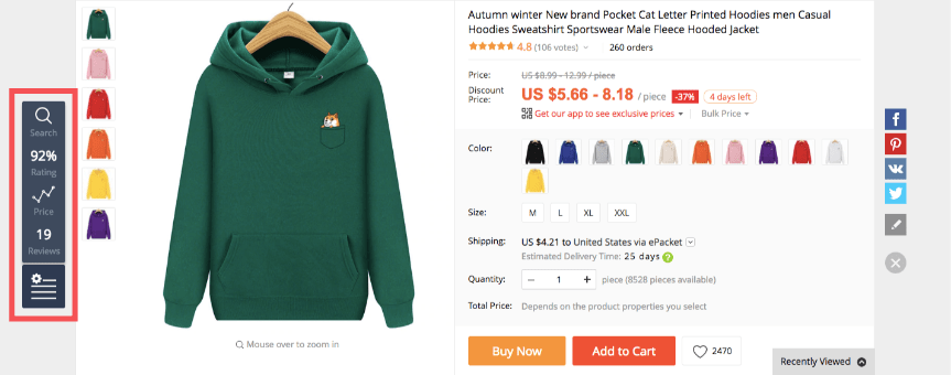 hoodie-extension.png