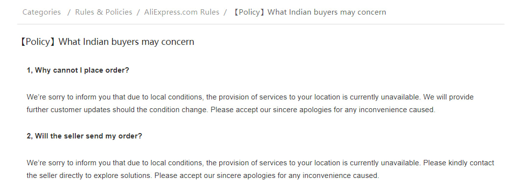 AliExpress policy explaining that the platform's services are not available in India as of 2021.