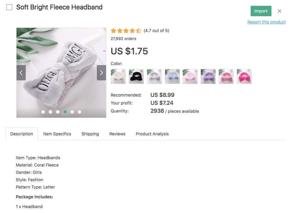 baby-accessories-1.jpg