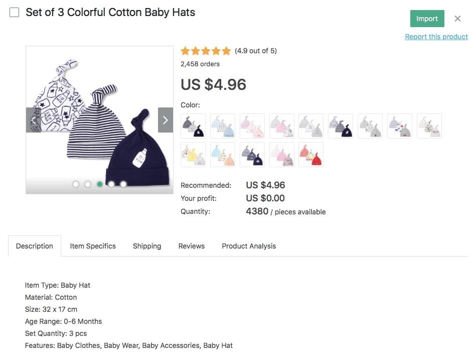baby-accessories-2.jpg