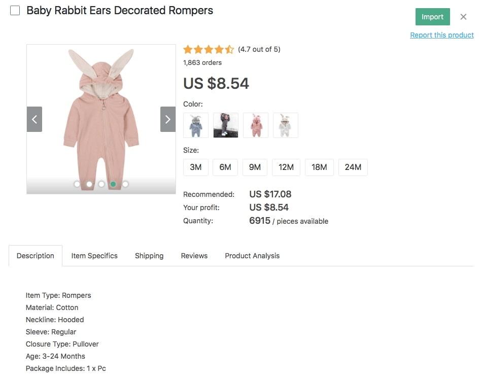 baby-outerwear-2.jpg