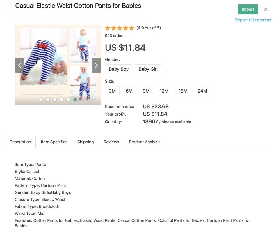 baby-pants-2.jpg