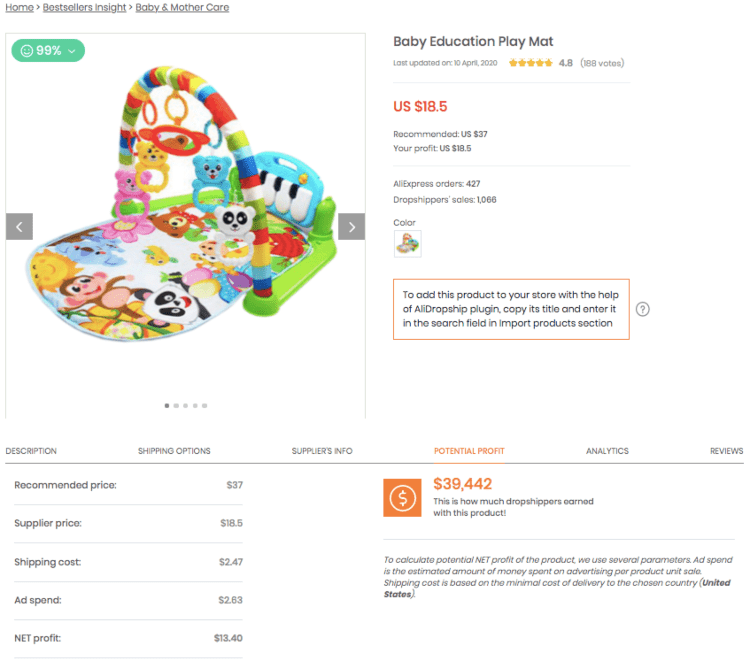 baby-products_play-mat.png