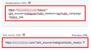 Destination URL