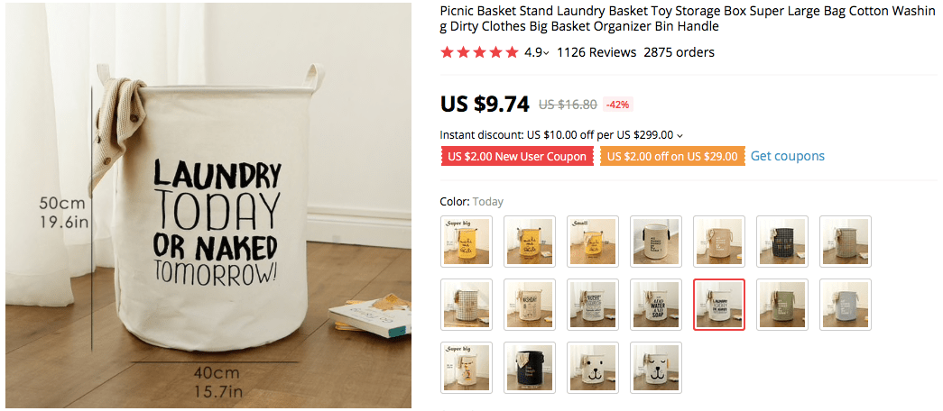 12-laundry-basket.png