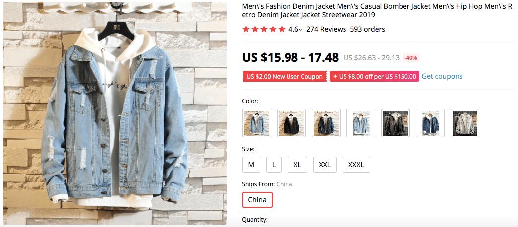 56-denim-jacket.png