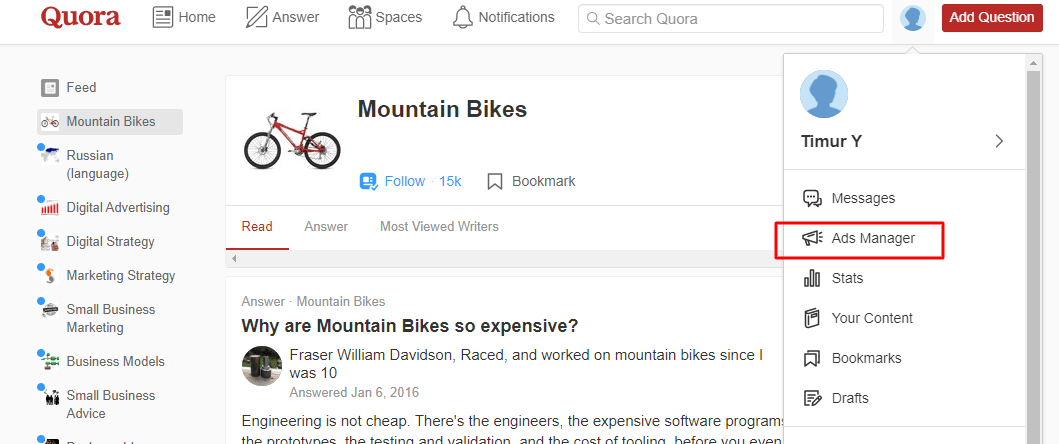 Quora-Ads-Manager.png