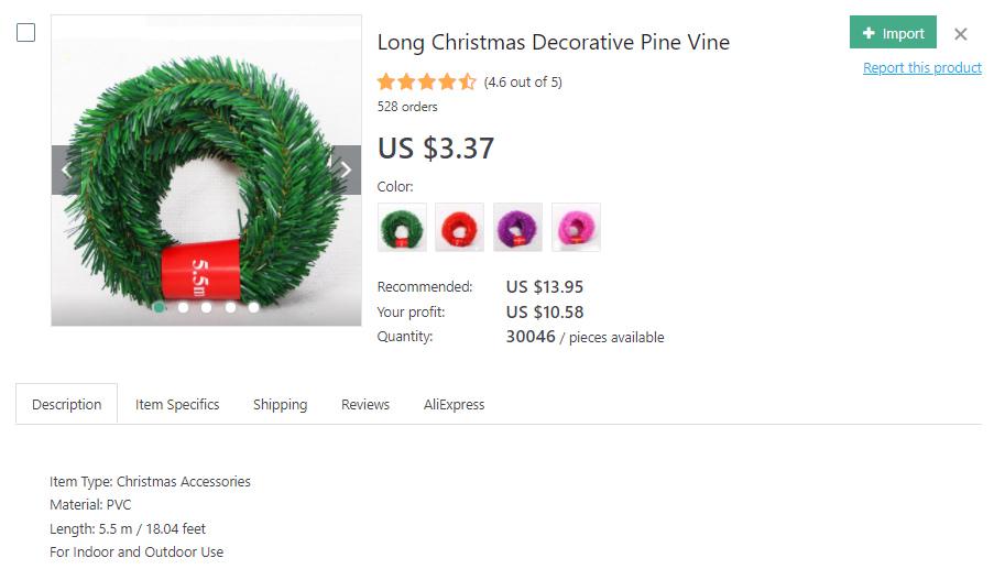 Decorative pine vine