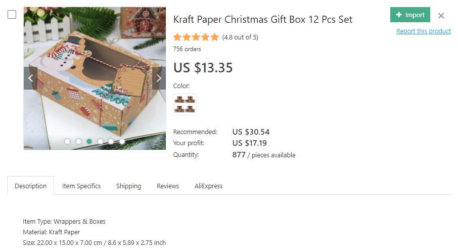 Kraft paper Christmas gift box