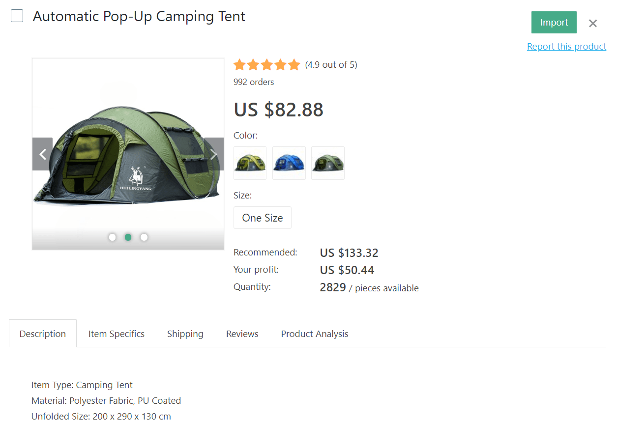 An image of an automatic pop-up camping tent