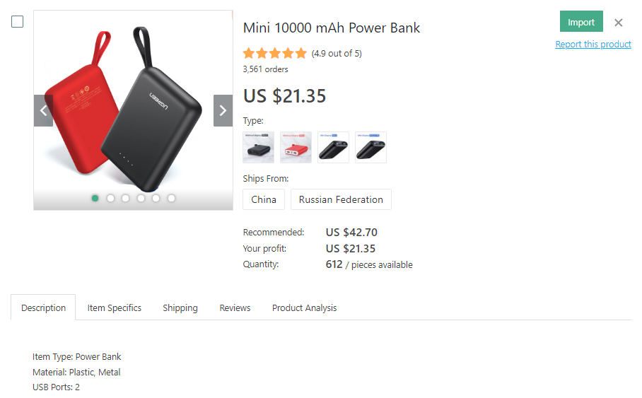 Black and red power banks that can make great dropshipping products