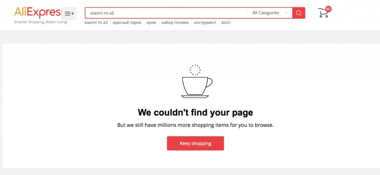 AliExpress 404
