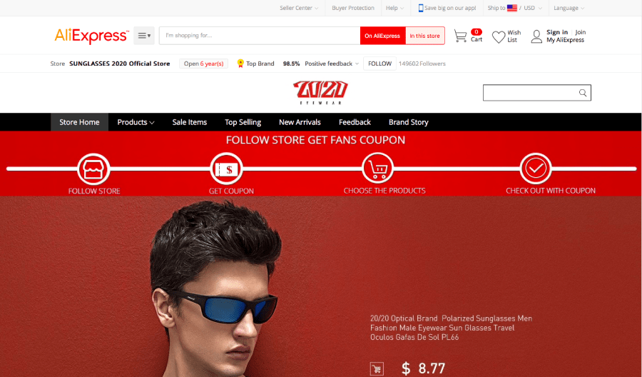 2020-sunglasses-store.png