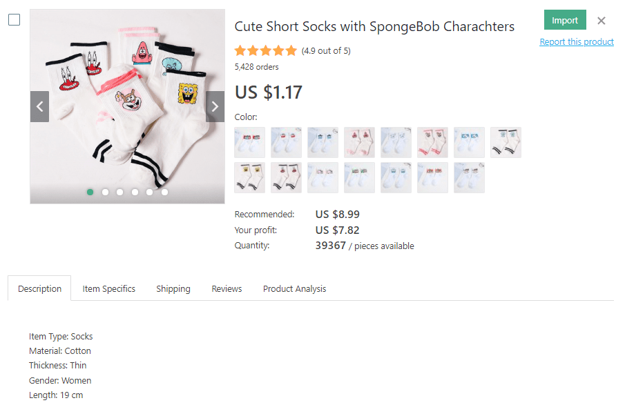 a picture showing how to sell socks online for profit
