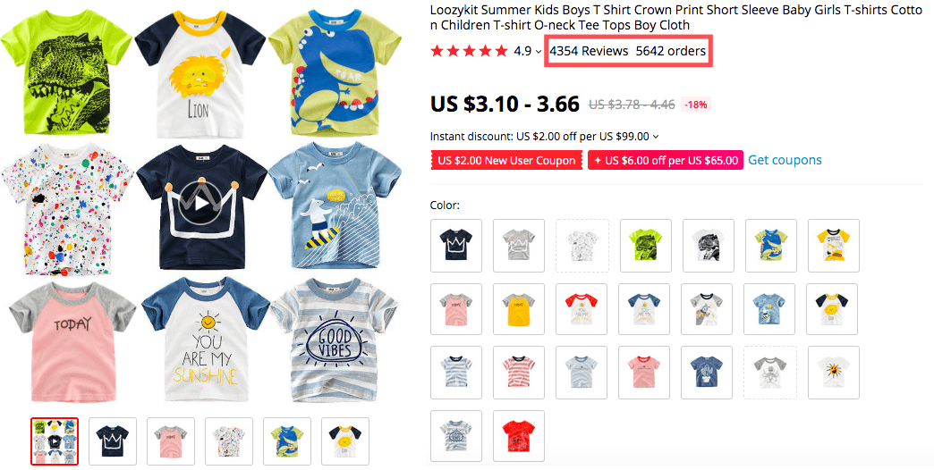 diversity-of-the-product-range.png