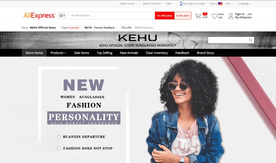 kehu-sunglasses-store.png