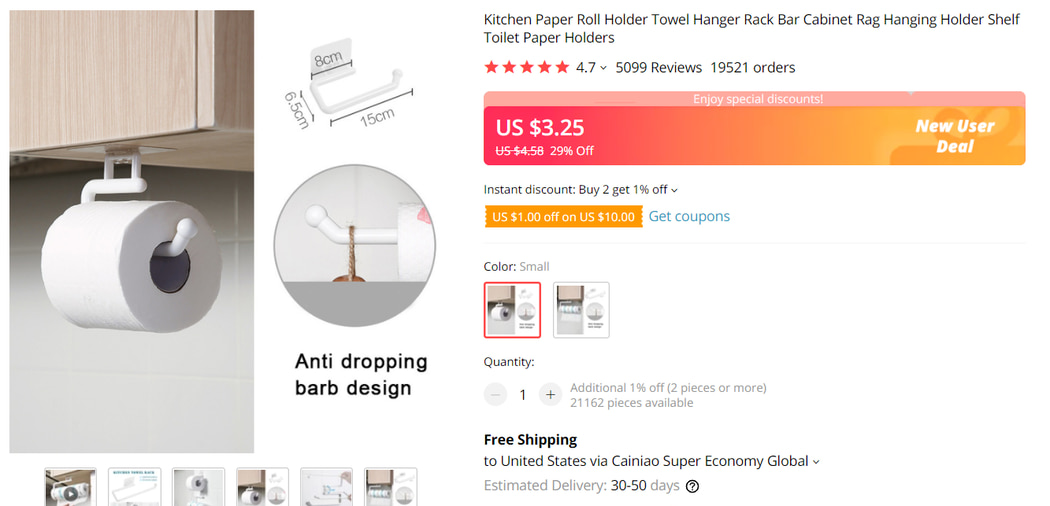 Things under 5 dollars: Paper Roll Holder on AliExpress