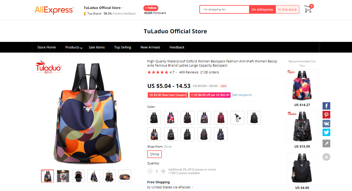 trending_products_on_facebook_backpack-ali-min.png