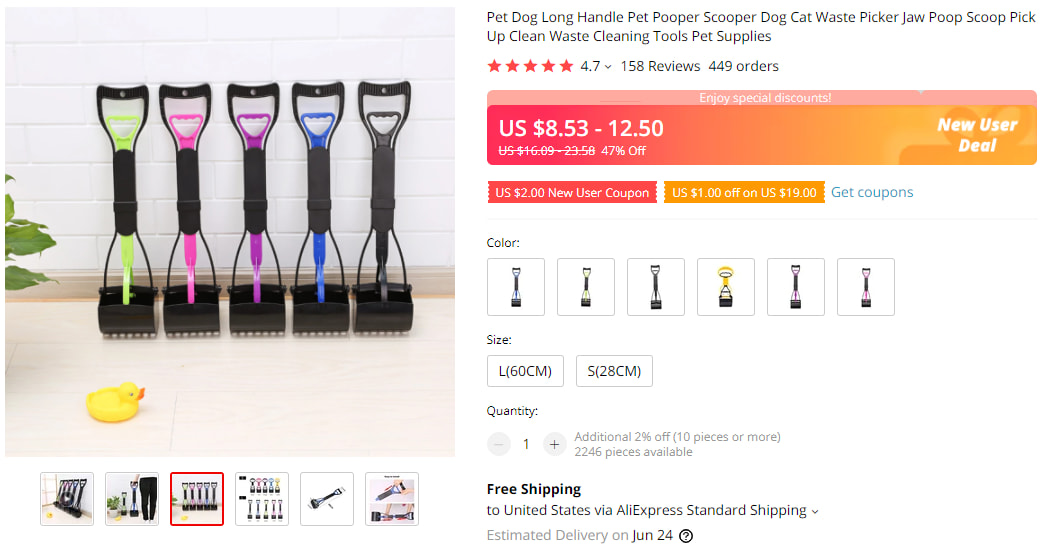 Dog poop scooper on AliExpress