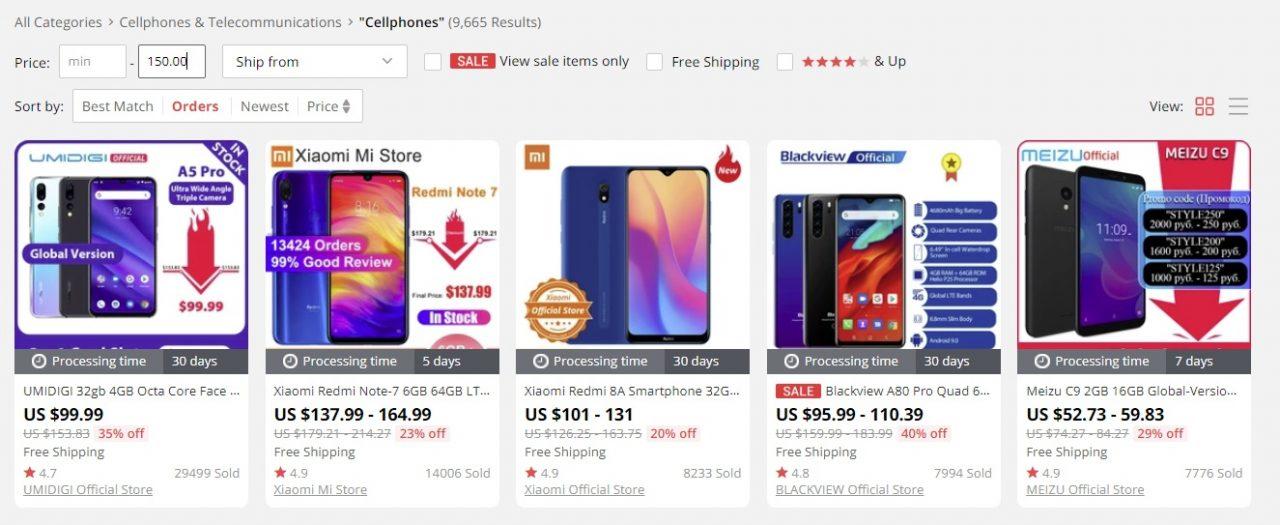 dropship low cost smartphones