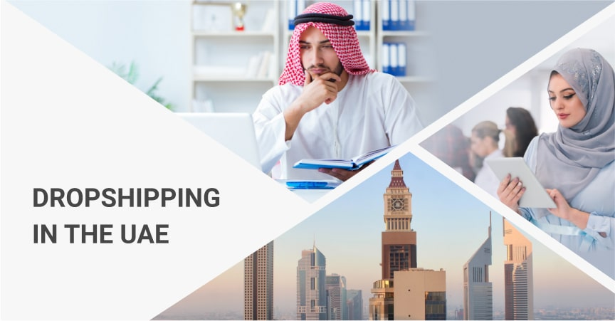 dropshipping in the UAE for beginners