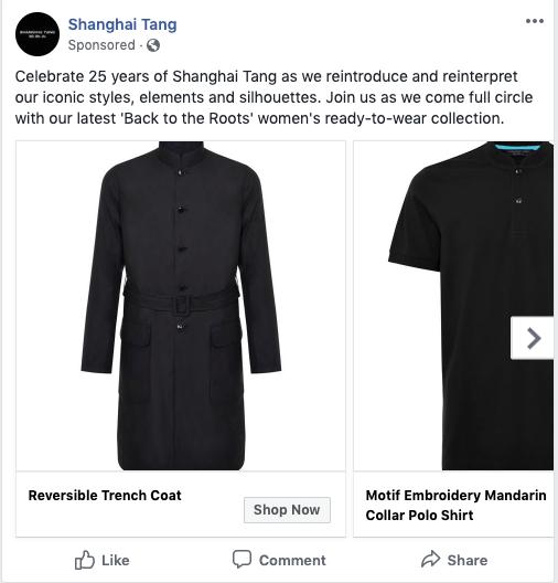 shanghai-tang.png