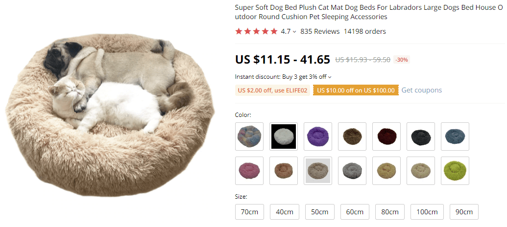 pet-bed-min.png