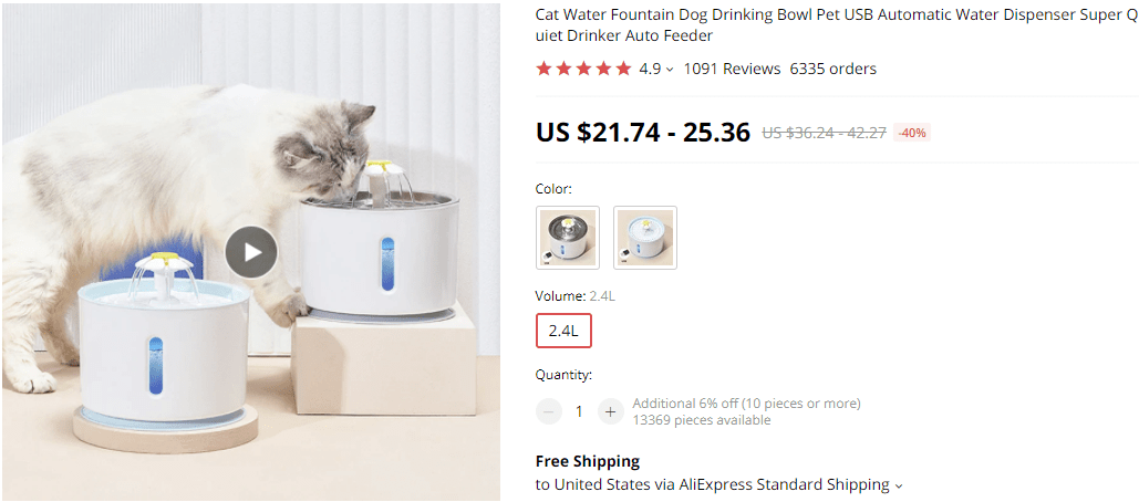 pet-water-fountain-min.png