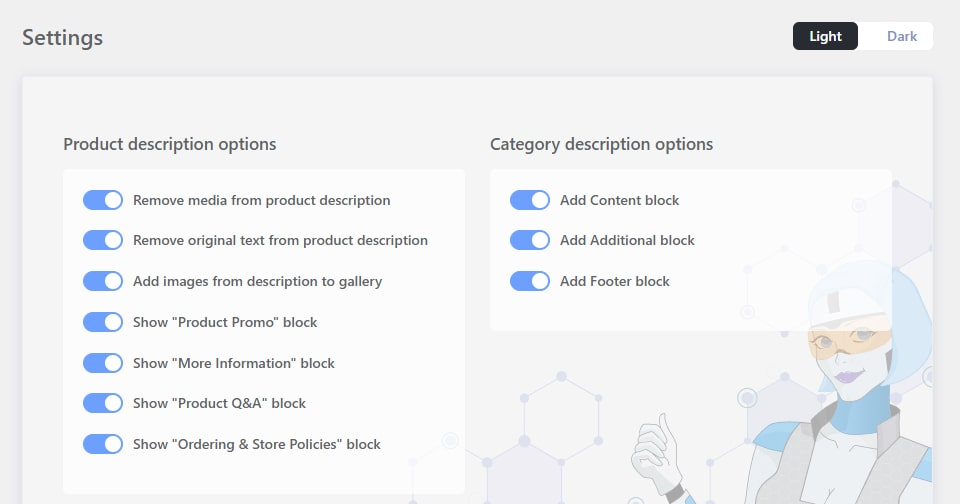 a picture showing the features the product description generator by AliDropship provides you with