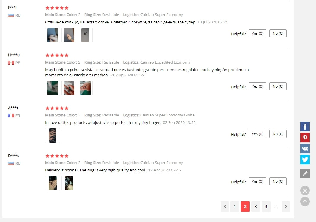 Positive customer reviews with photos on an AliExpress product page