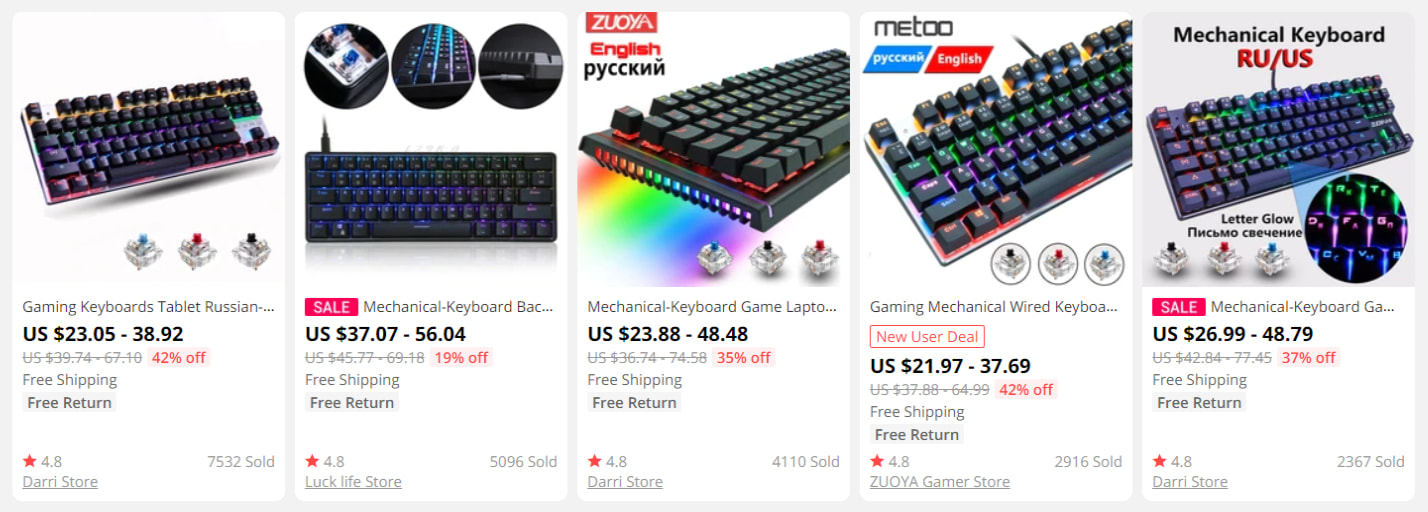 Do you want to dropship video games gear? Then consider reselling gaming keyboards from AliExpress