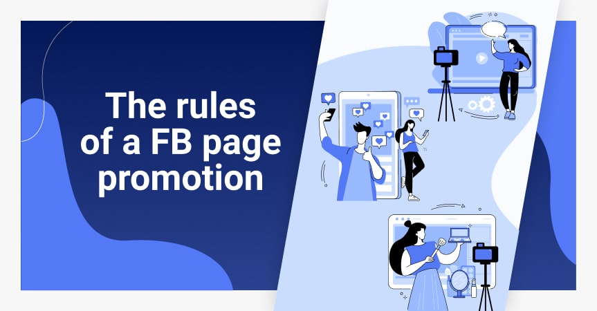 Promoting A Facebook Page: Common Mistakes And Ways To Fix Them