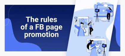 The-rules-of-promoting-a-Facebook-page-420x190.jpg