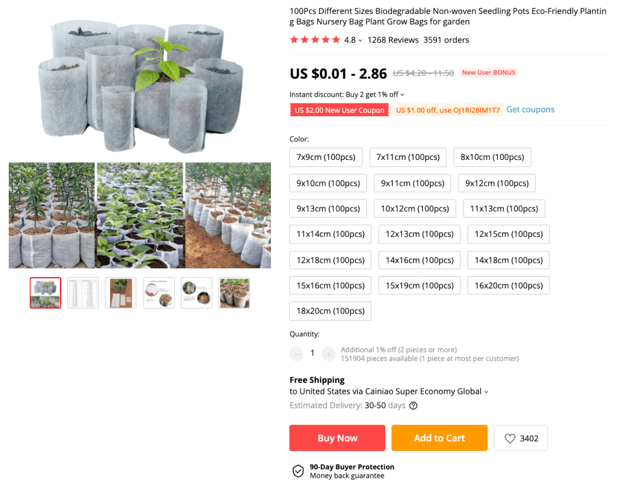 Useful things to buy right now: planting bags